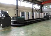 三维正式宣布进军印刷行业