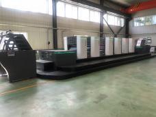 间隙式轮转胶印机